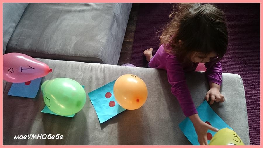 cifri baloni 2