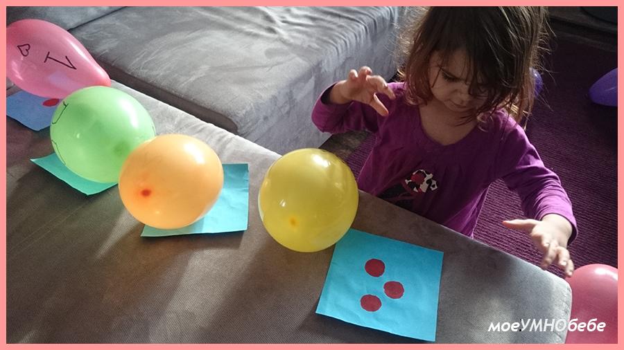 cifri baloni 3