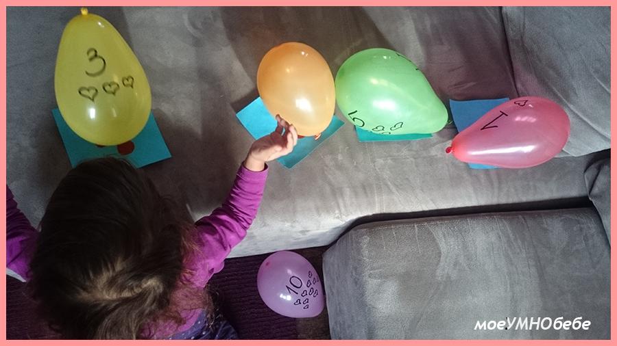 cifri baloni 5