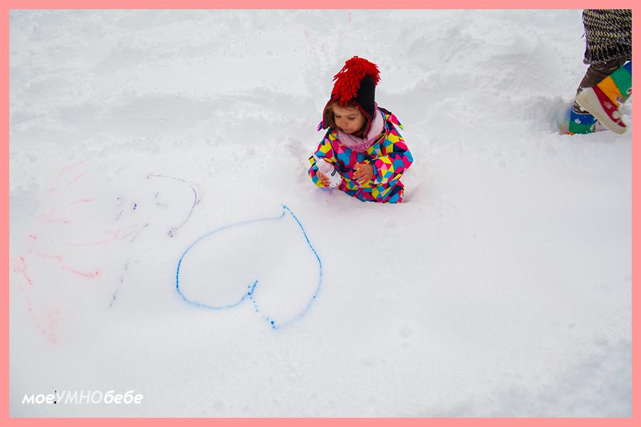 боя за сняг