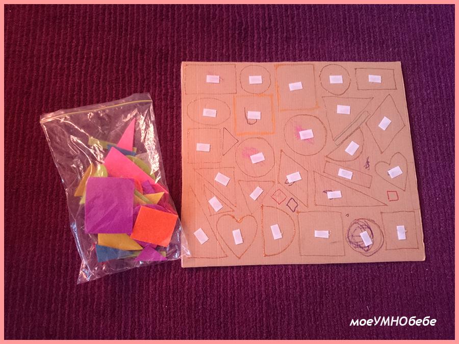 geometrichen pazel 1