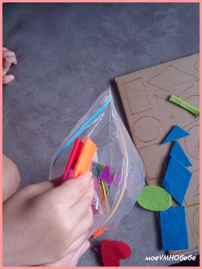 geometrichen pazel 2