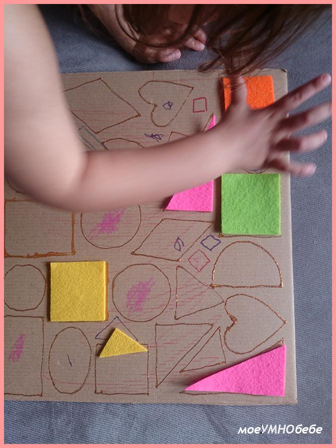 geometrichen pazel 3