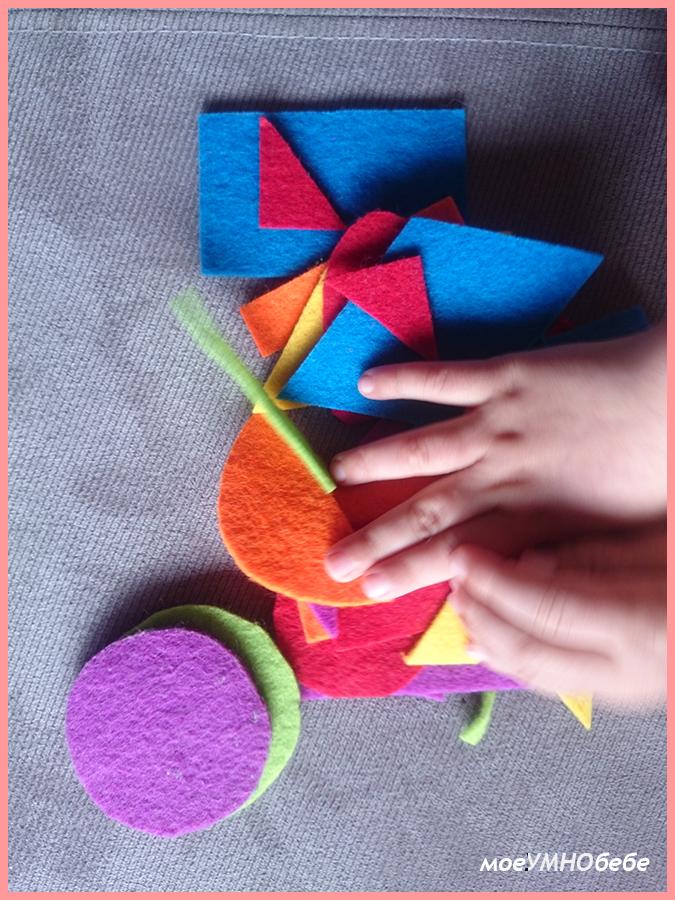 geometrichen pazel 4
