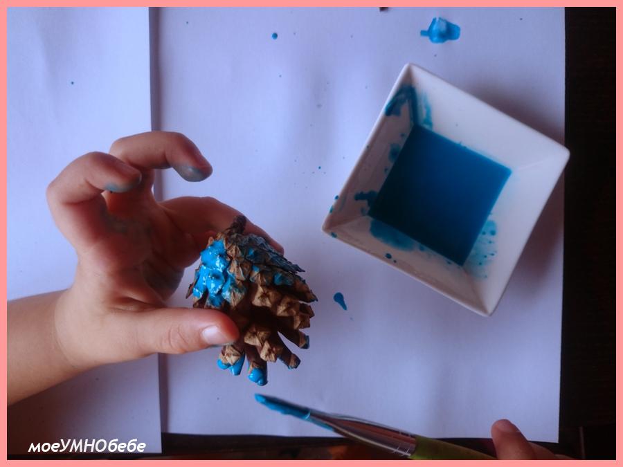 оцветяваме предмети