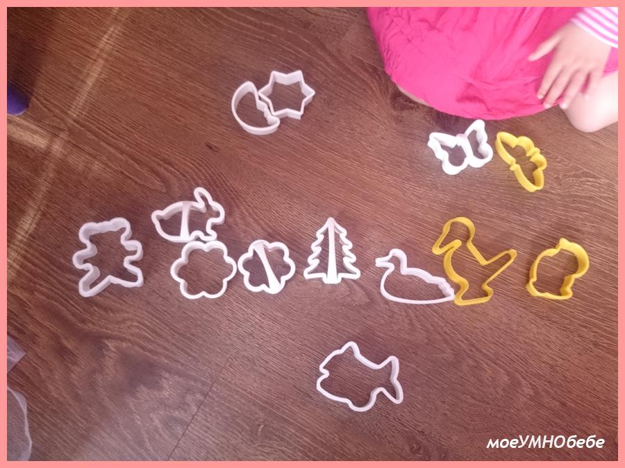 риболов с форми за сладки