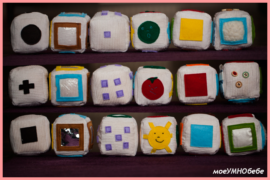 развиващи кубчета с име