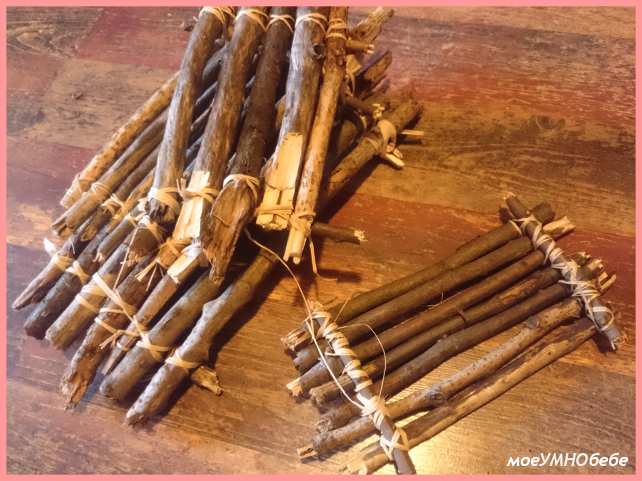 сал от пръчки