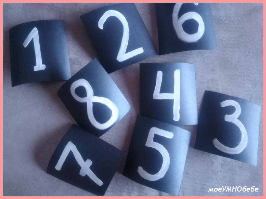 пъзел със цифри