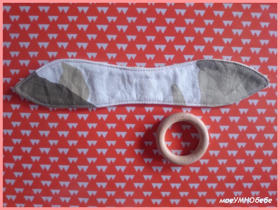 чесалка за бебешки зъби