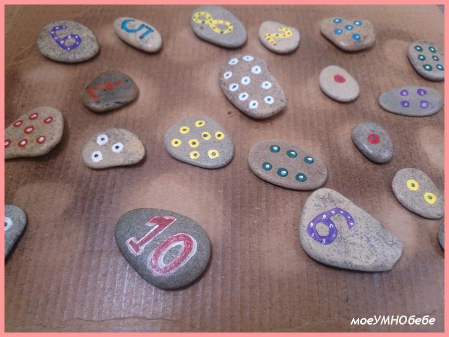 камъчета с цифри