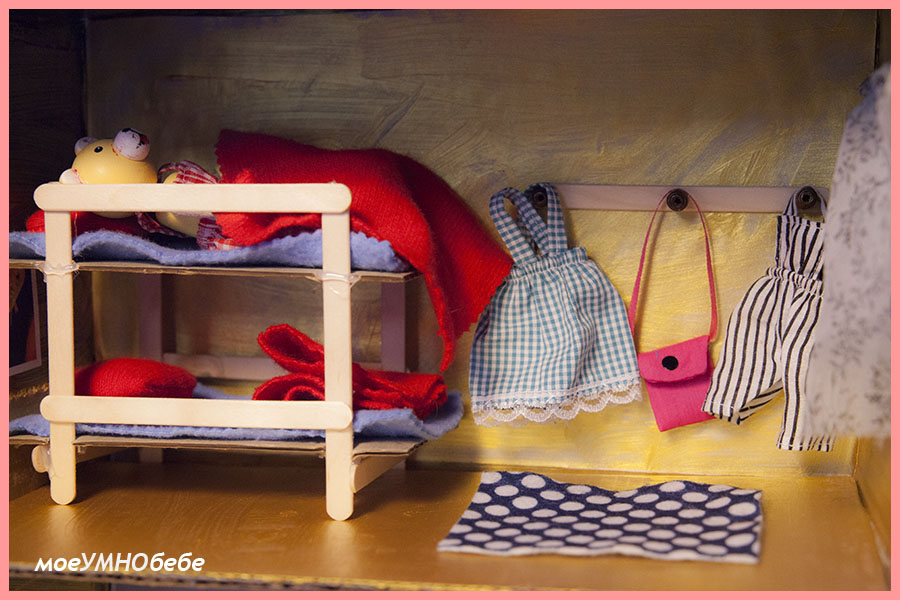 къща за кукли от опаковки