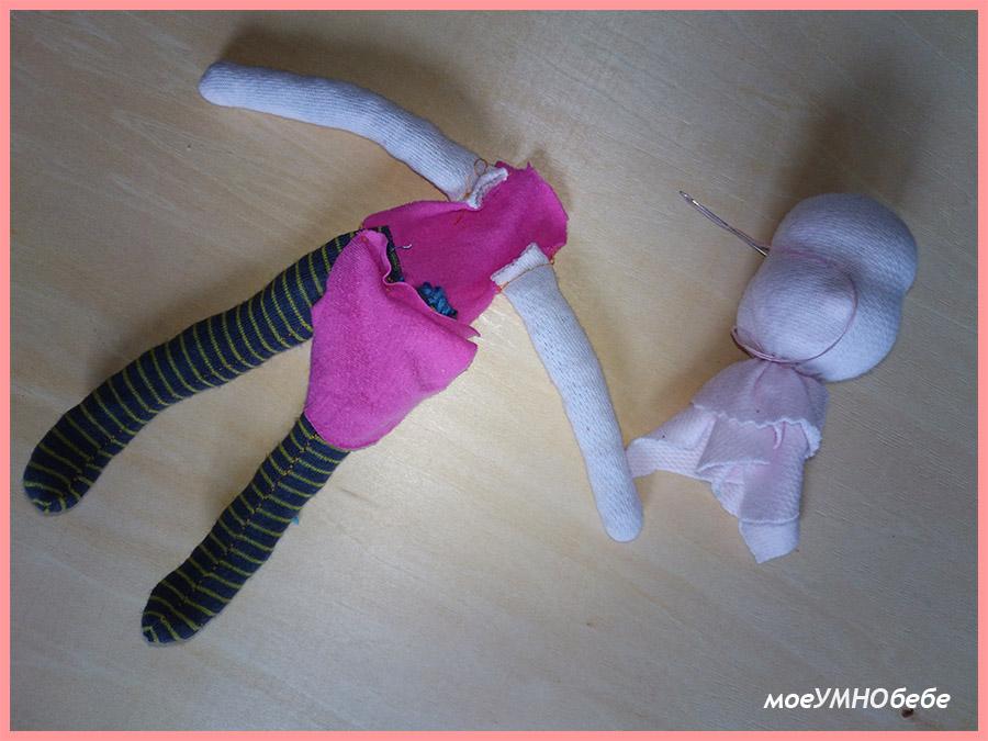 шием кукла
