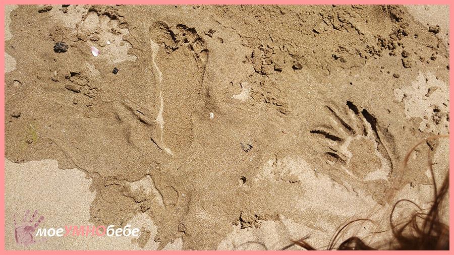 пясъчни отливки
