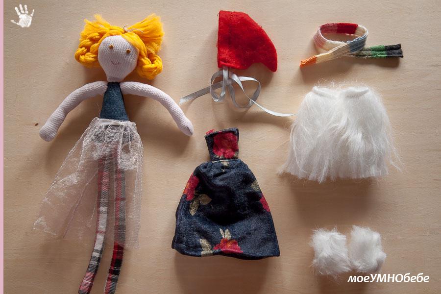 кукла от плат