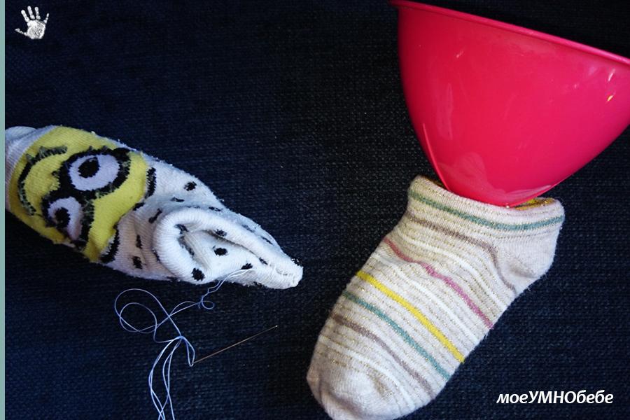 сензорни торбички от чорапи