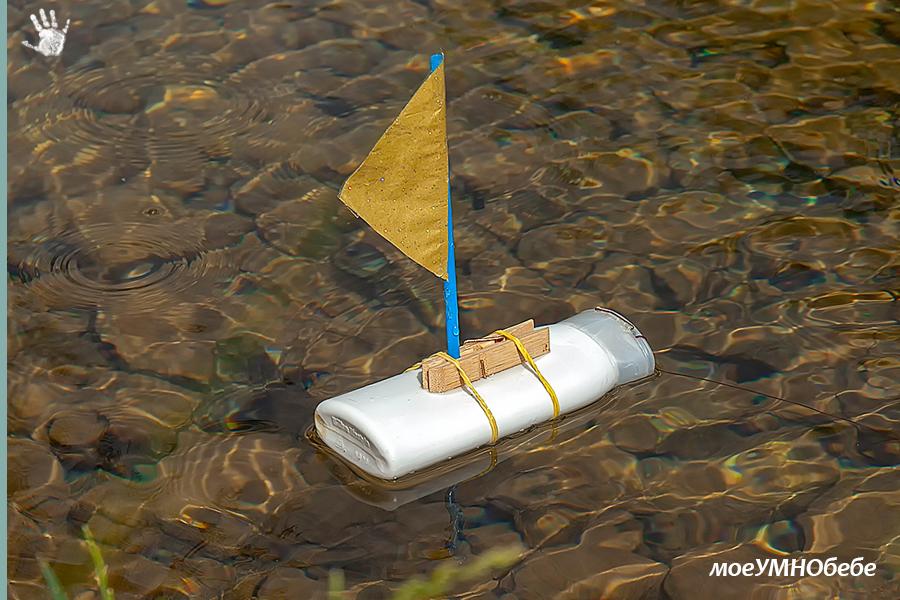 лодки от опаковки