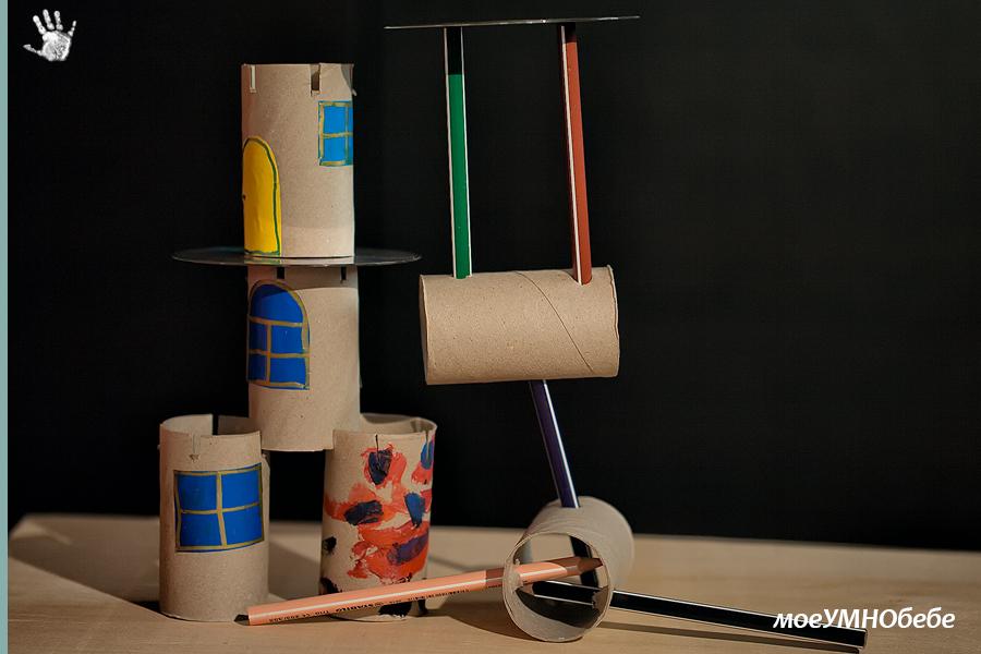 хартиени ролки конструктор