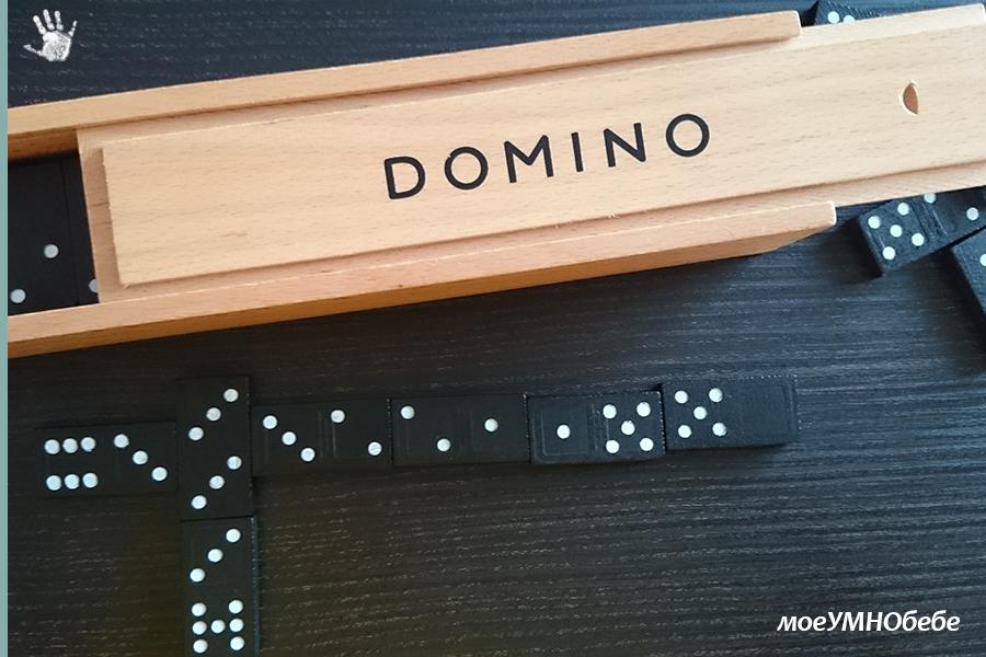 домино математика