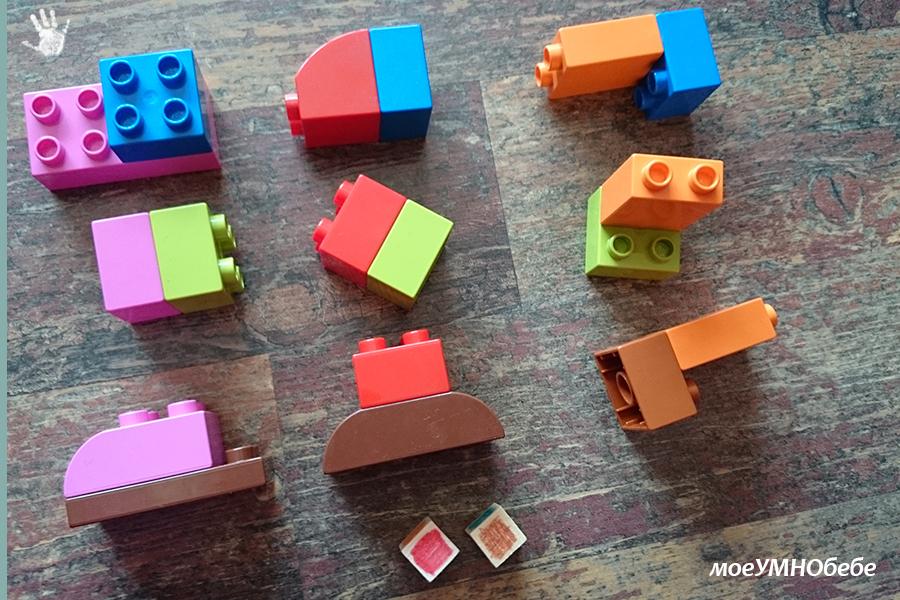 игра с цветовете