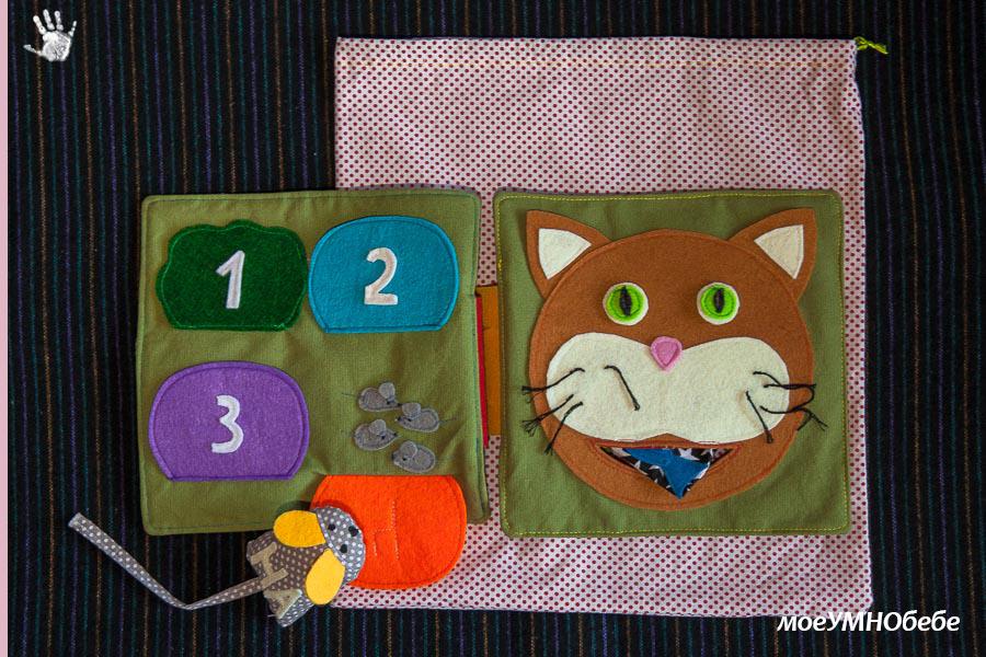 Тиха книжка коте с мишки