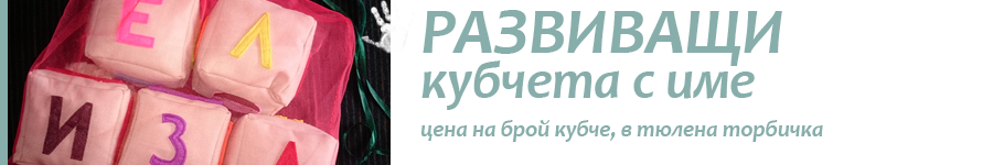 This image has an empty alt attribute; its file name is kubcheta-razvivashti-z.png