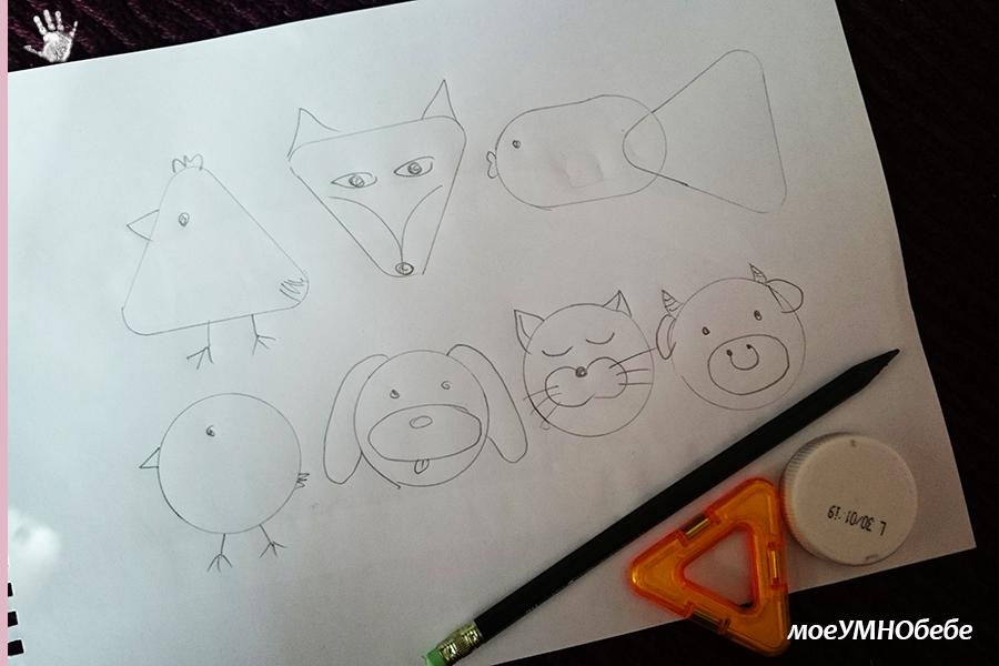 рисуване с очертаване