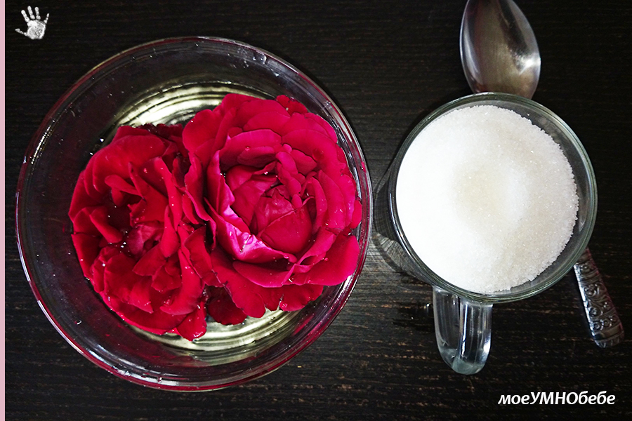 домашна розова захар