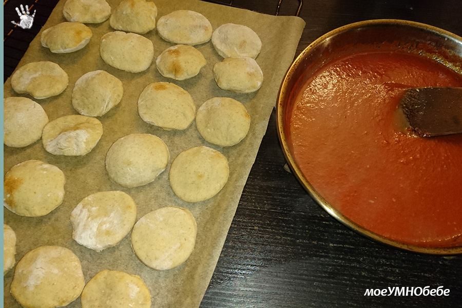 брускети с доматен сос рецепта