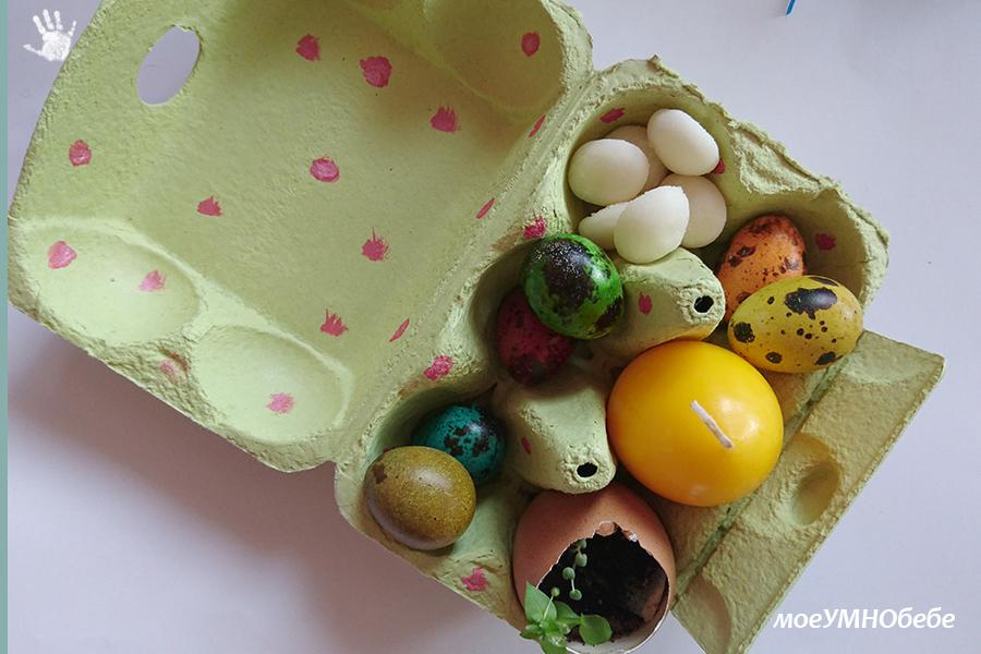 кутии за Великден