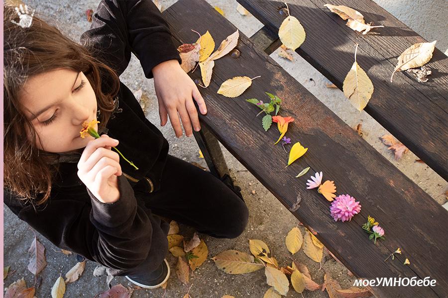 есенни занимания на открито