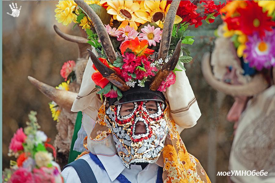 кукерски и сурвакарски маски